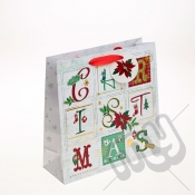 Advent Calendar Christmas Gift Bag - Medium x 1pc