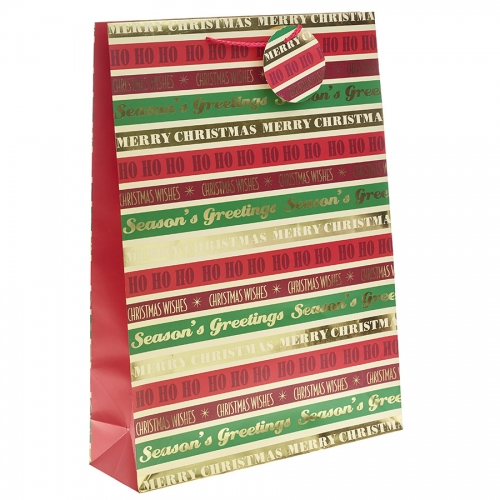 Season's Greetings Christmas Gift Bag – Extra Large x 1pc