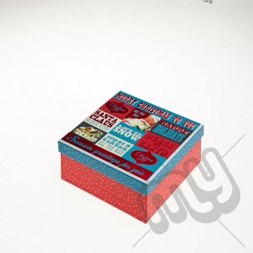 Merry Christmas & Happy Holidays Christmas Gift Box - Medium