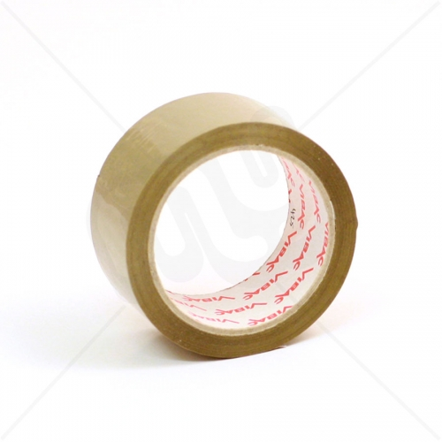 Vibac Brown Tape 48mm x 1 Roll